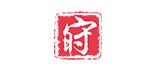深圳市守时文化发展有限公司