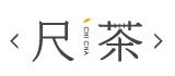 深圳尺茶餐饮管理有限公司