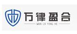 深圳市万律知识产权代理有限公司