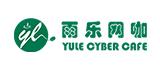 深圳雨乐信息技术有限公司